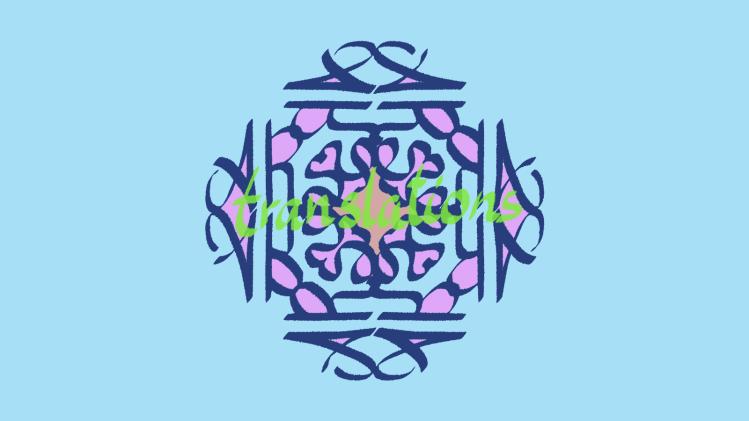 arstranslogo1